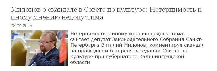 Цуканов ложь 7