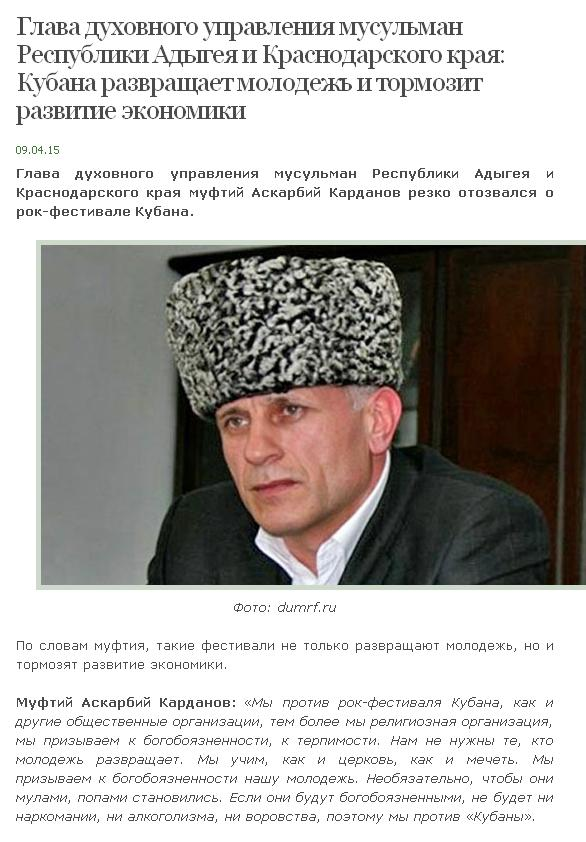 Цуканов ложь 9