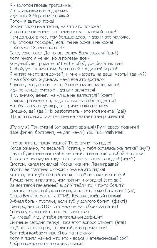 Кирпичи - Золотой гвоздь программы (алкоголь наркотики)