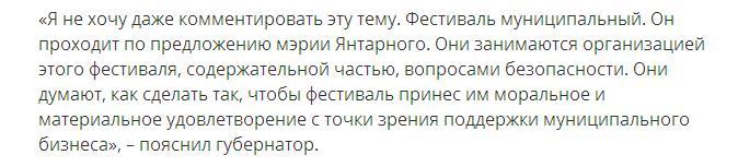 Цуканов о Кубане 22.04.2015