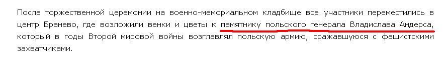 Цуканов мотопробег Бранёво 25.04.15 Андерс 3