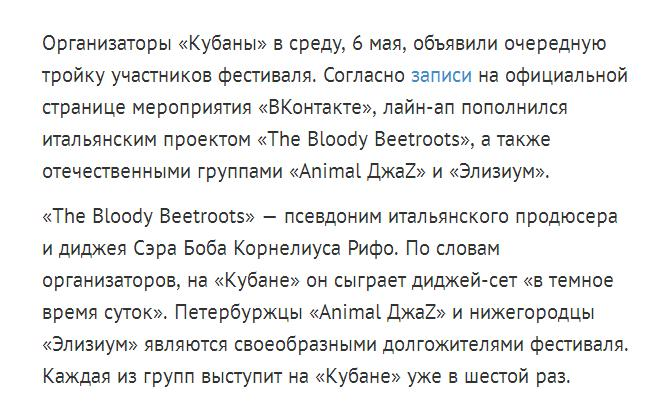 НьюКал об Элизиуме 06.05.2015