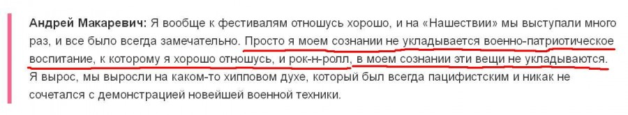 Дождь Кубана 29.06 4