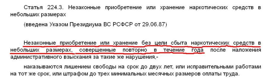 Михайлов Евгений Евгеньевич статья