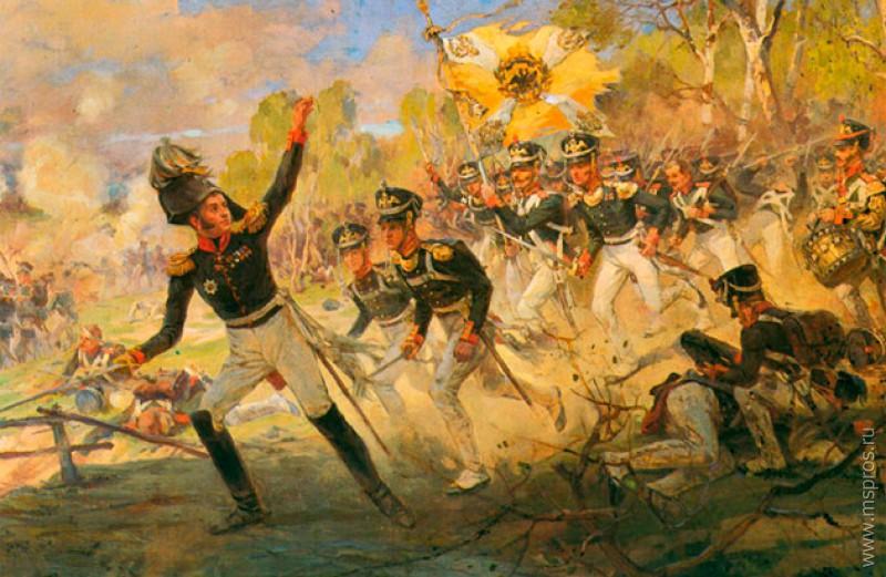 победа 1812