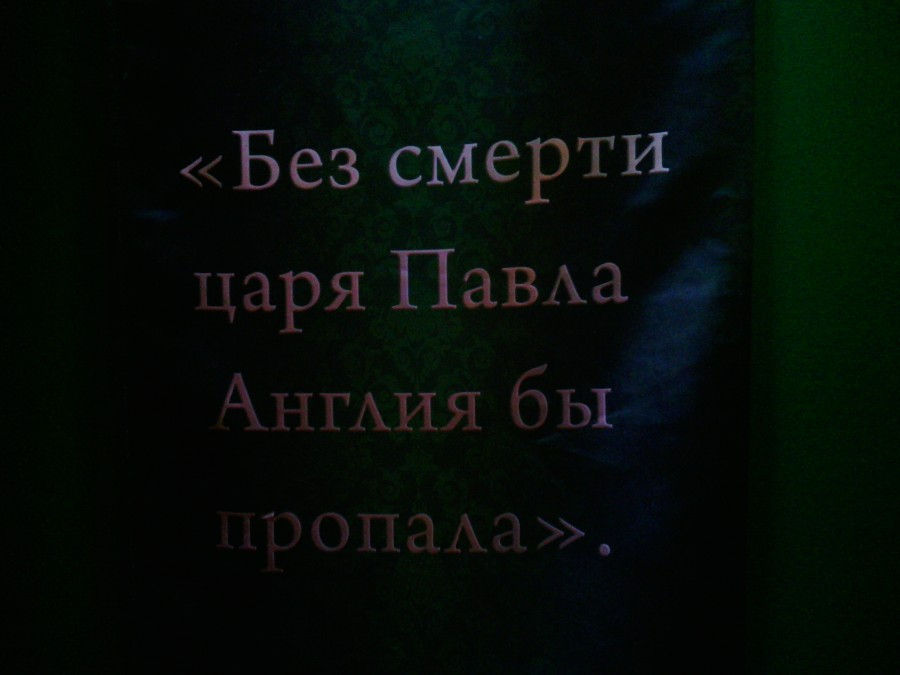 IMG_20131110_165041
