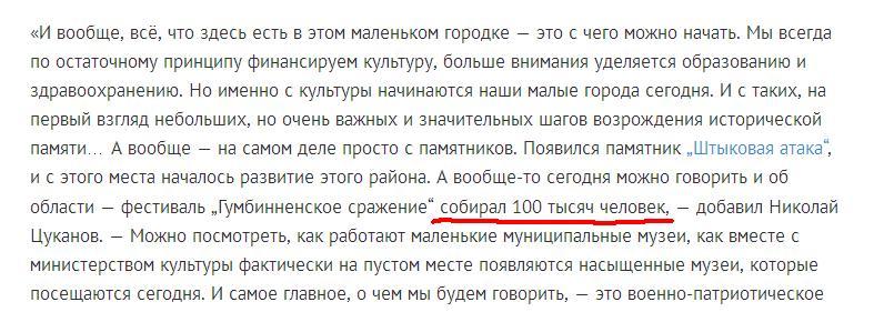 Цуанов 100 тысяч