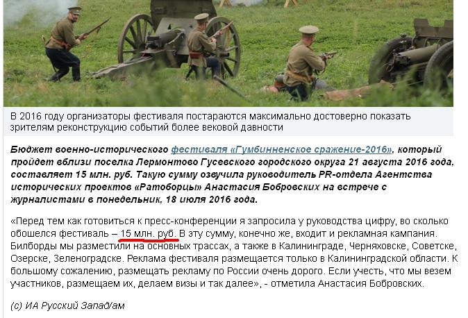Бюджет 15 млн Русский Запад