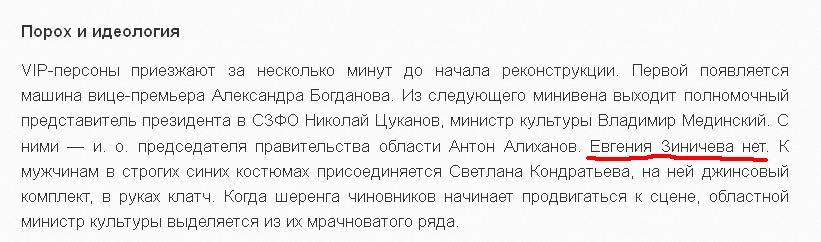 Правительство посещение Зиничева Руград 2016 4
