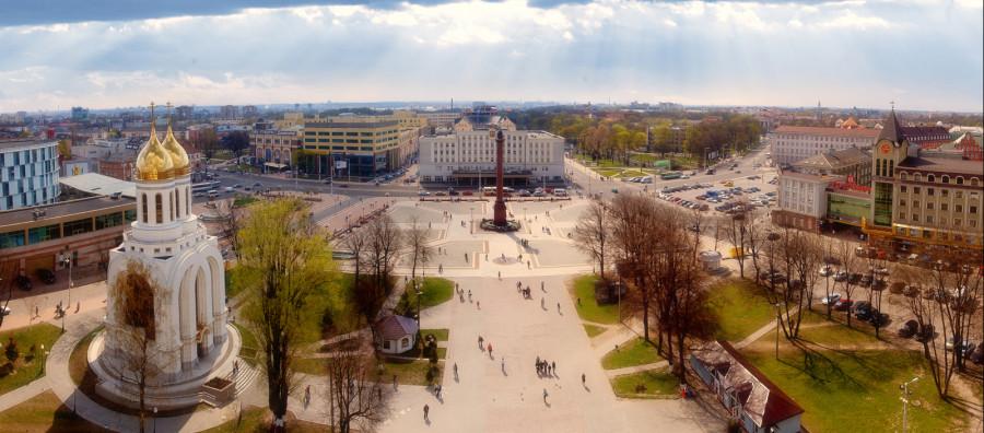 Калининград 2