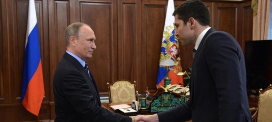 Путин Алиханов 06.10.2016г.
