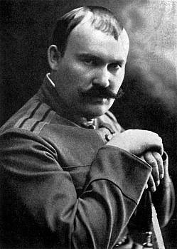 Атаман Григорий Михайлович Семёнов