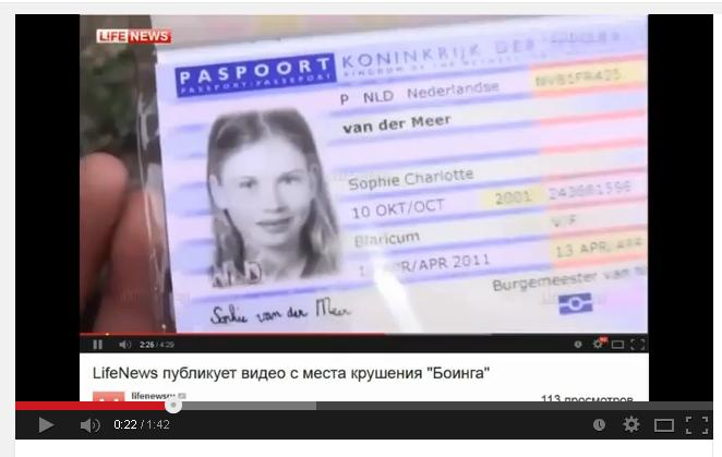 Боинг 777 Донецк паспорт Sofie Charlotte