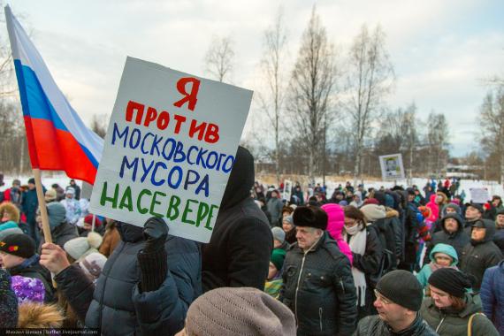 Картинки по запросу мусорный протест архангельск