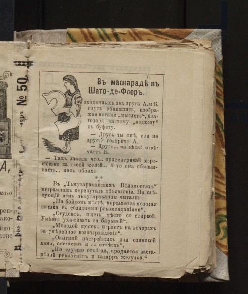 1893-kiev-v-karmane_19