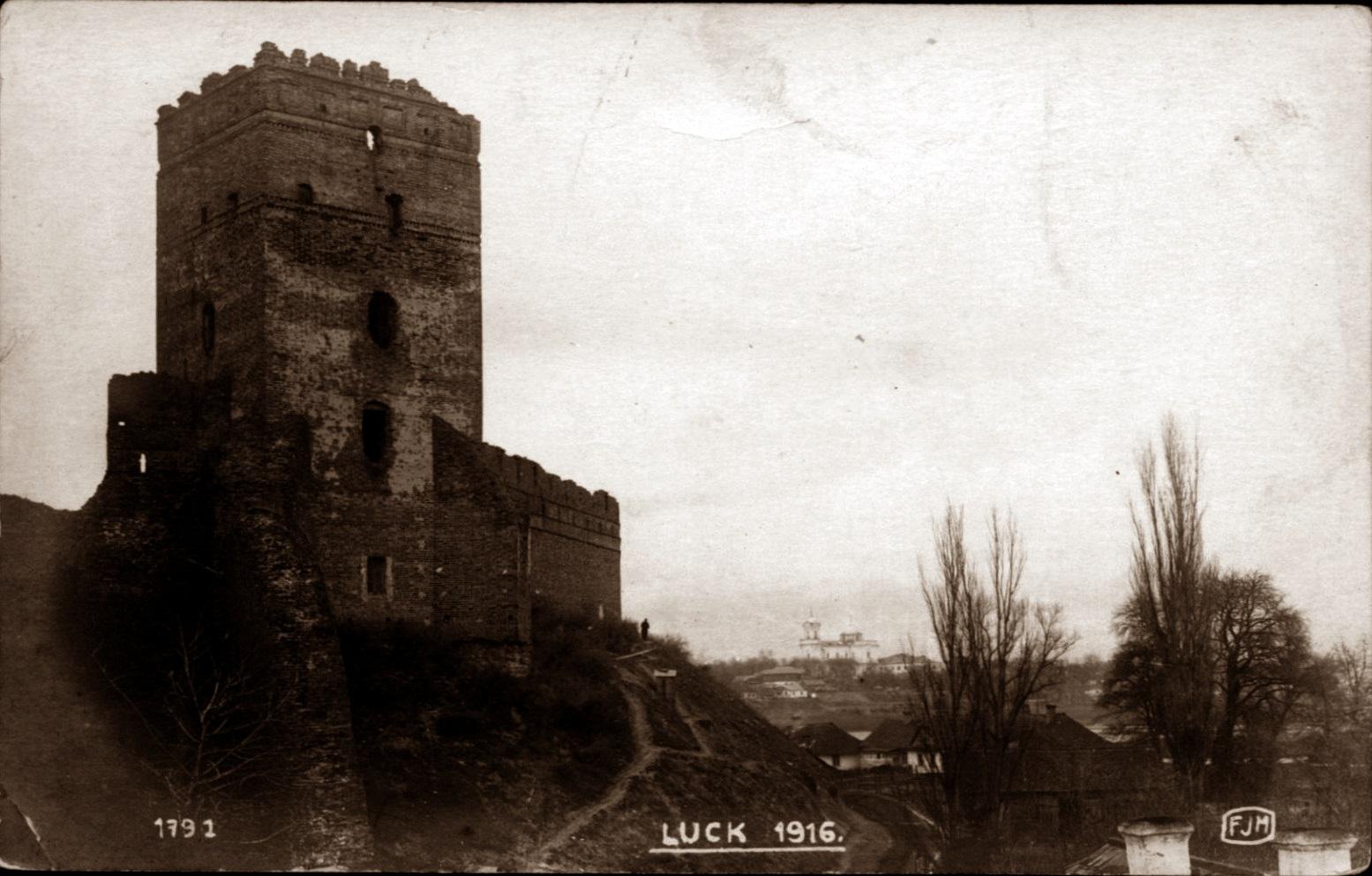 207992 Развалины замка.