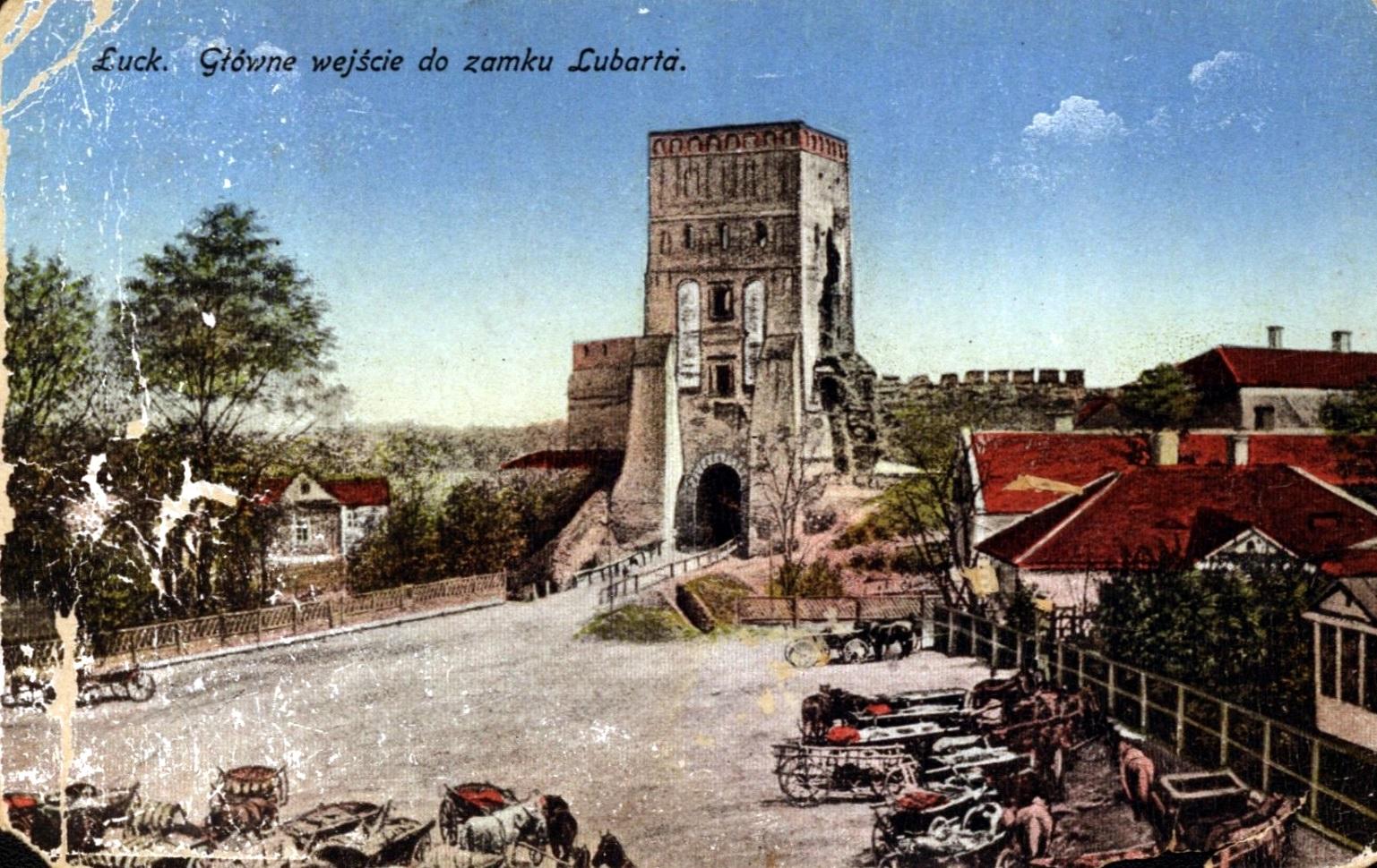 208010 Замок Любарта