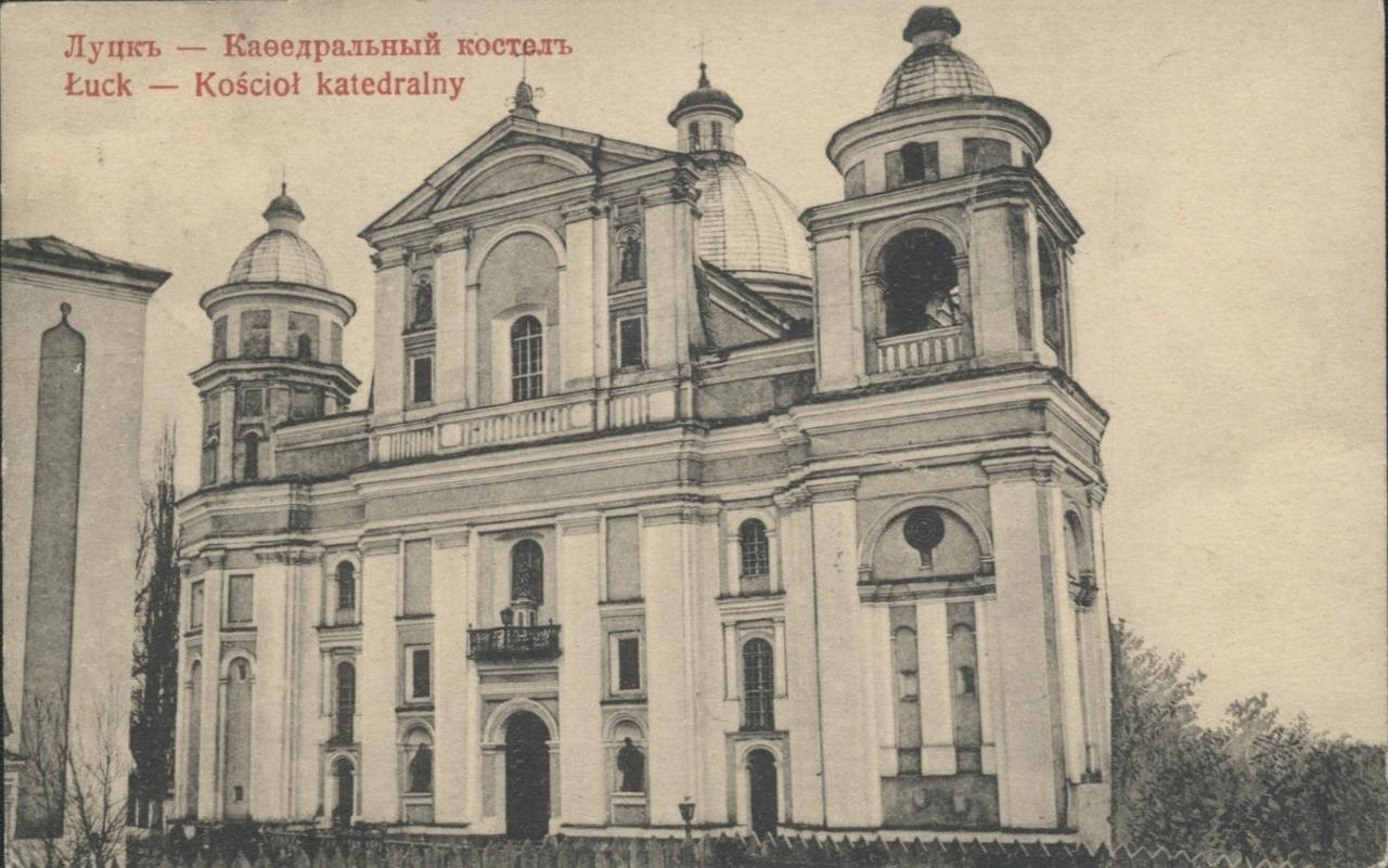 207916 Свято-Троицкий кафедральный собор