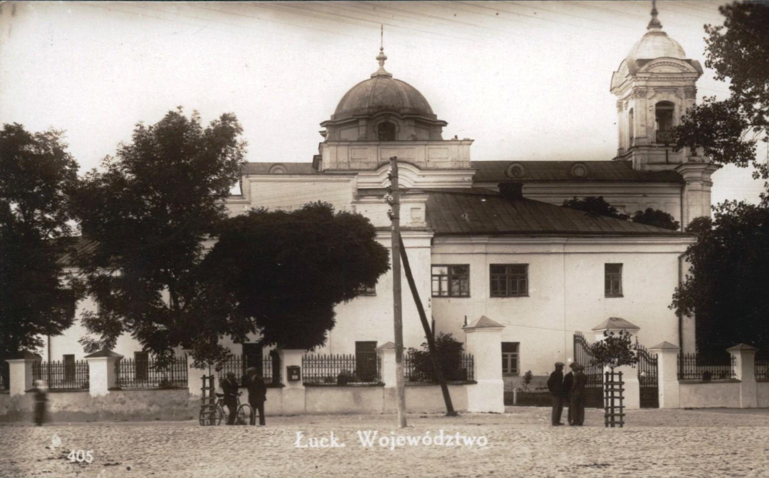 207960 Lutsk urzad wojew  -  Луцк. Воеводская  администрация