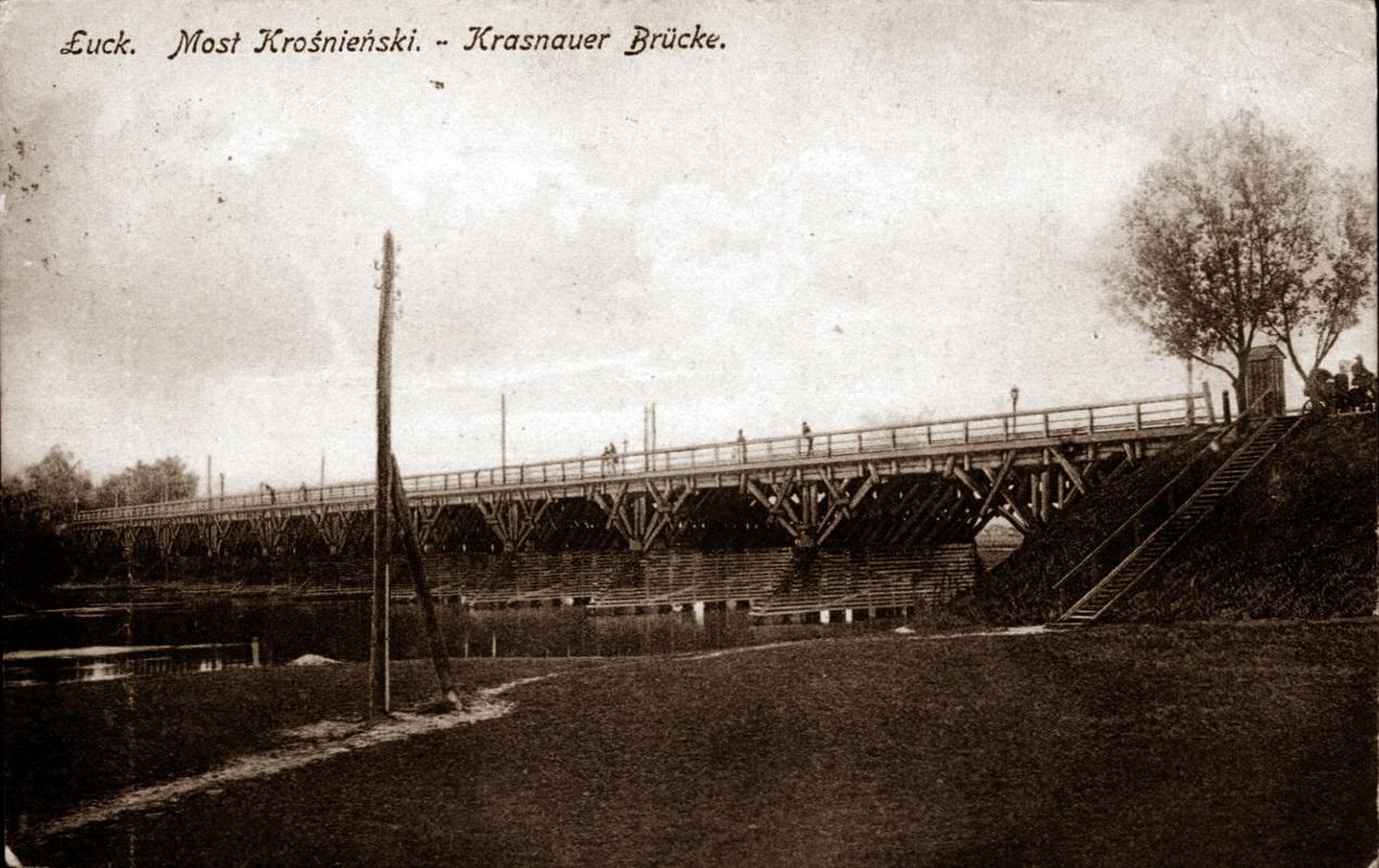 207966 Красненский мост