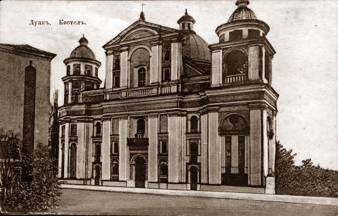 207942 Свято-Троицкий кафедральный собор