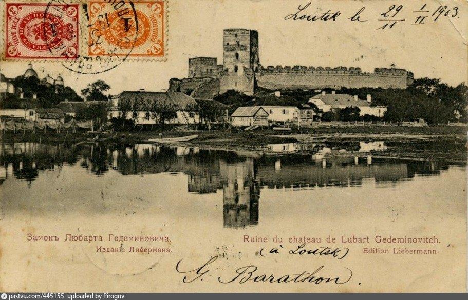 445155 Луцк. Замок Любарта Гедиминовича