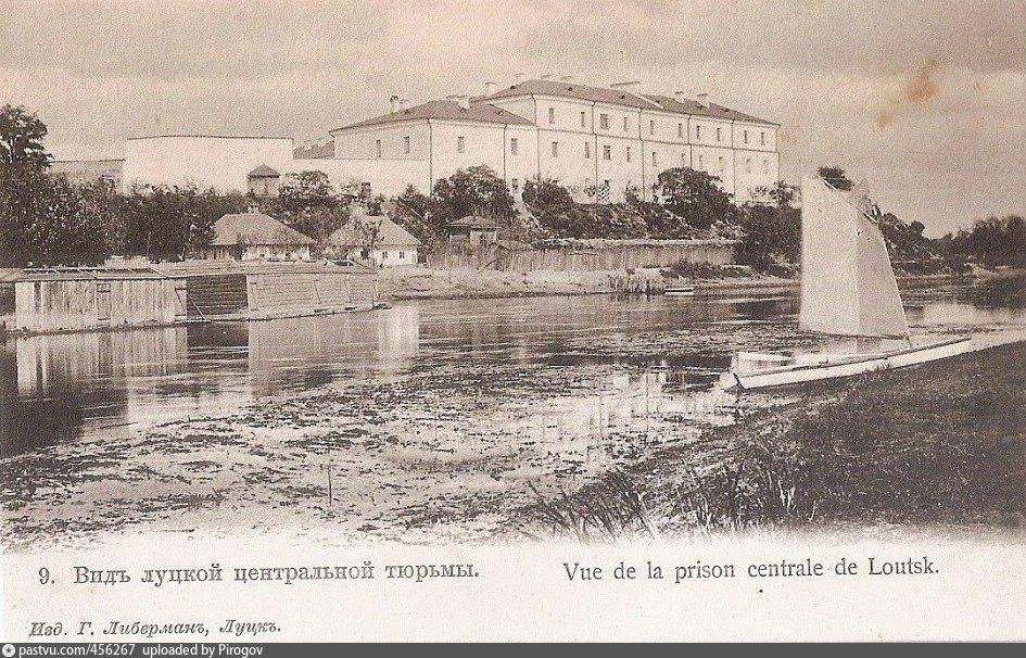 456267 Вид луцкой центральной тюрьмы