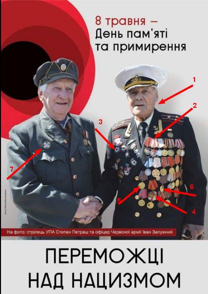 Возвращаясь к плакату капитана 1-го ранга... - Мирослава Александровна Бердник 2017-05-08 18-51-03
