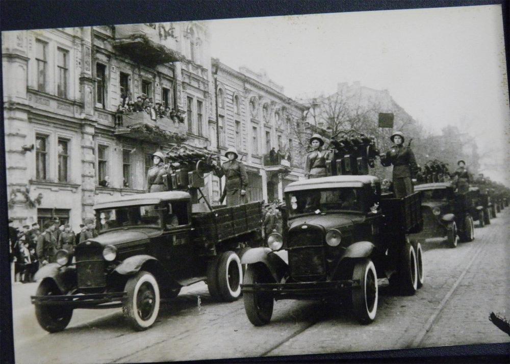 260263 Первомайский парад