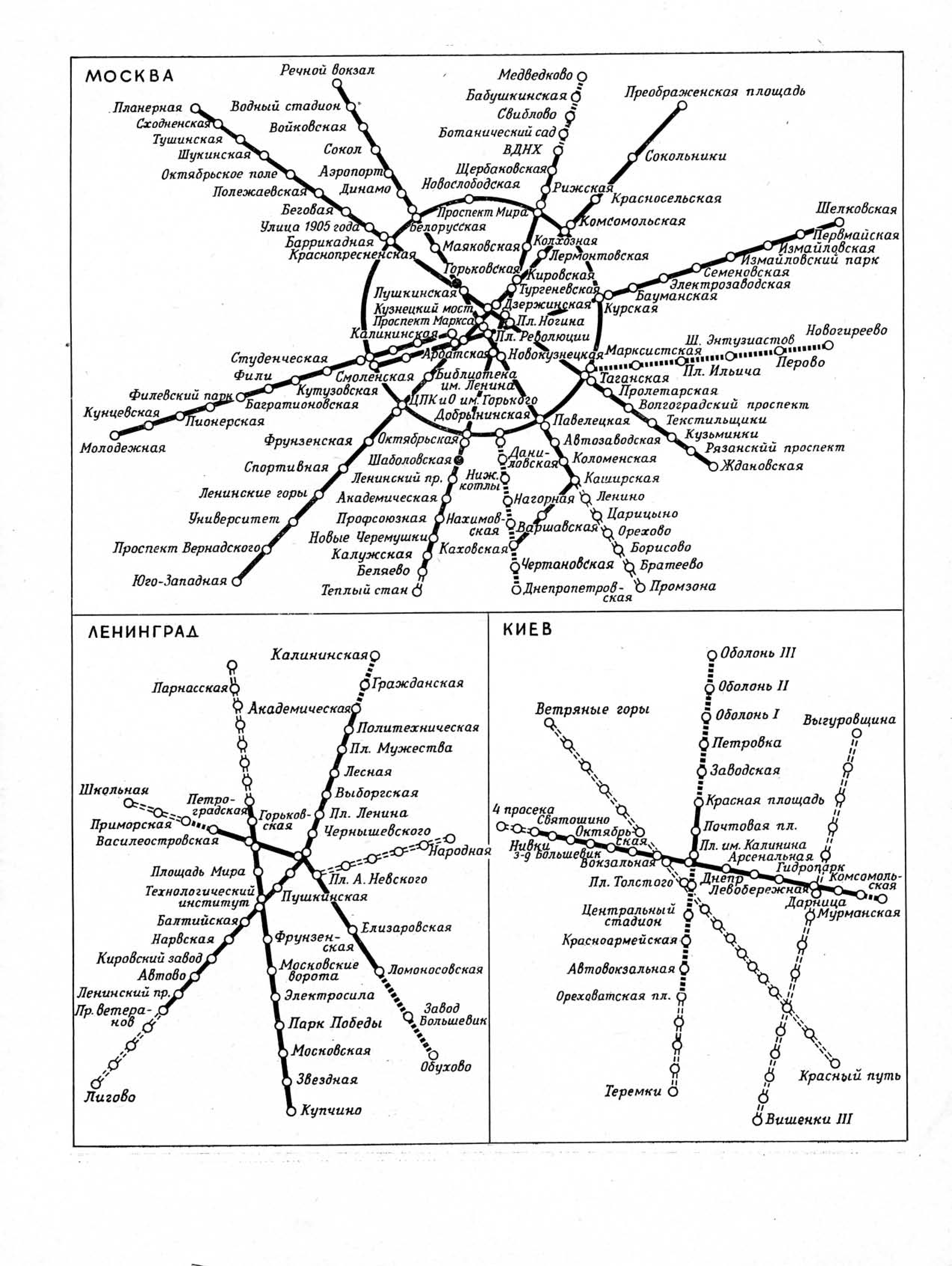 metrostroi_1977_08_033
