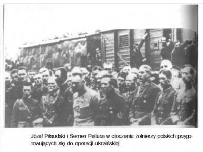 Киев 1920. Польская оккупация