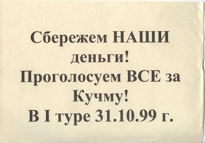 55b465c-scan-140721-0122