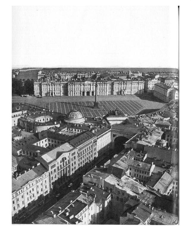 Над Ленинградом. Альбом. Варсобин А.К. (сост.). 1987_21