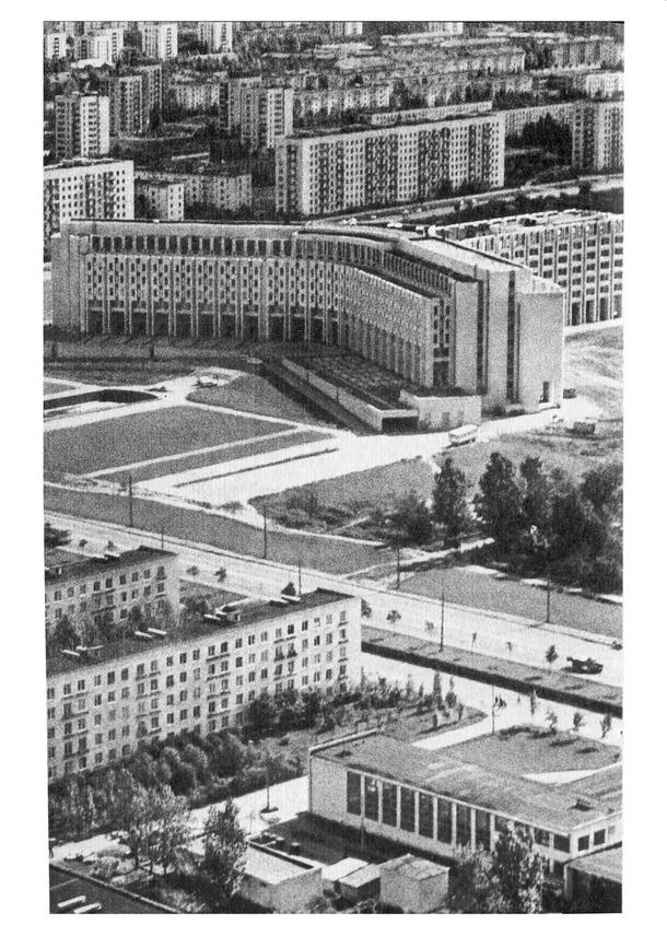 Над Ленинградом. Альбом. Варсобин А.К. (сост.). 1987_42