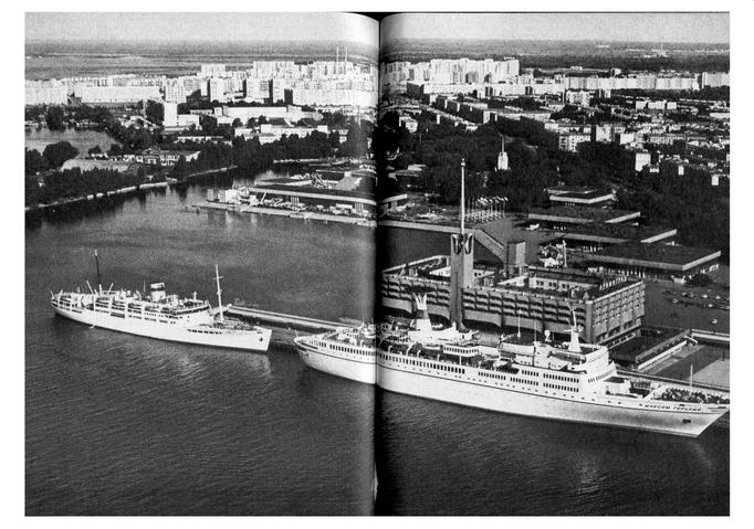 Над Ленинградом. Альбом. Варсобин А.К. (сост.). 1987_51