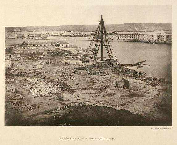 Севастополь в 1855-1856 г. 25 фотографических снимков с редкого фотографического альбома. 1893_2