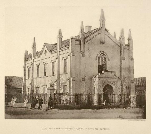 Севастополь в 1855-1856 г. 25 фотографических снимков с редкого фотографического альбома. 1893_3