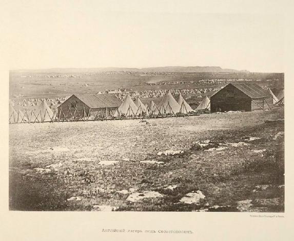 Севастополь в 1855-1856 г. 25 фотографических снимков с редкого фотографического альбома. 1893_4