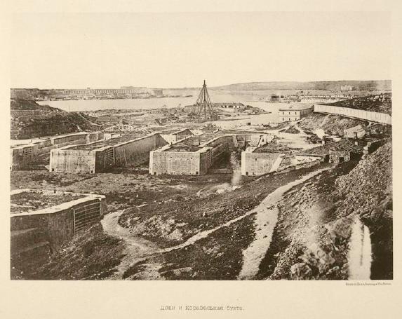 Севастополь в 1855-1856 г. 25 фотографических снимков с редкого фотографического альбома. 1893_6