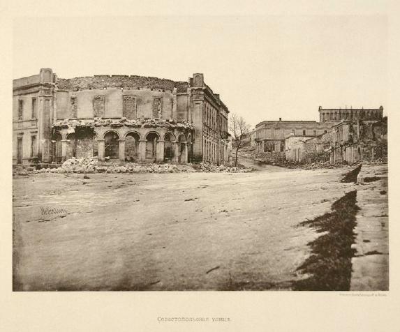 Севастополь в 1855-1856 г. 25 фотографических снимков с редкого фотографического альбома. 1893_7