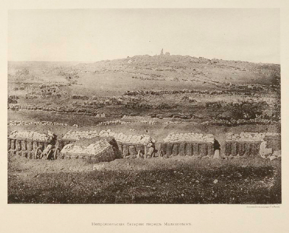 Севастополь в 1855-1856 г. 25 фотографических снимков с редкого фотографического альбома. 1893_13