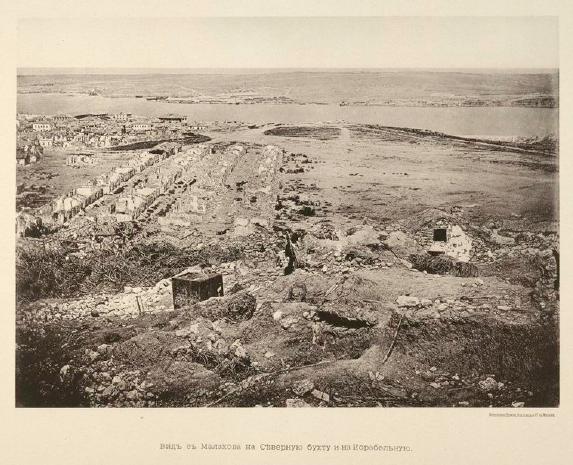 Севастополь в 1855-1856 г. 25 фотографических снимков с редкого фотографического альбома. 1893_14