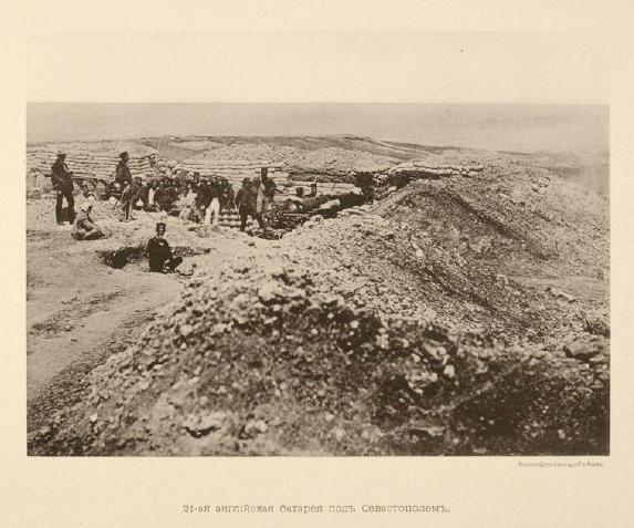 Севастополь в 1855-1856 г. 25 фотографических снимков с редкого фотографического альбома. 1893_19