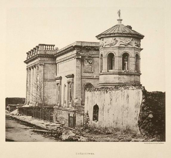 Севастополь в 1855-1856 г. 25 фотографических снимков с редкого фотографического альбома. 1893_20