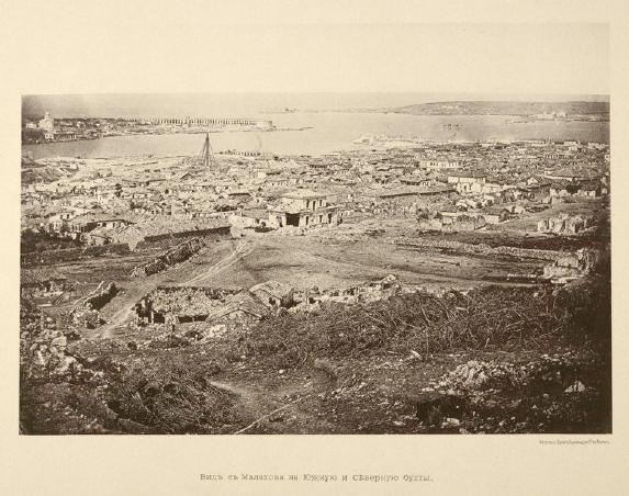 Севастополь в 1855-1856 г. 25 фотографических снимков с редкого фотографического альбома. 1893_22