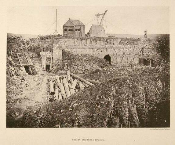 Севастополь в 1855-1856 г. 25 фотографических снимков с редкого фотографического альбома. 1893_25