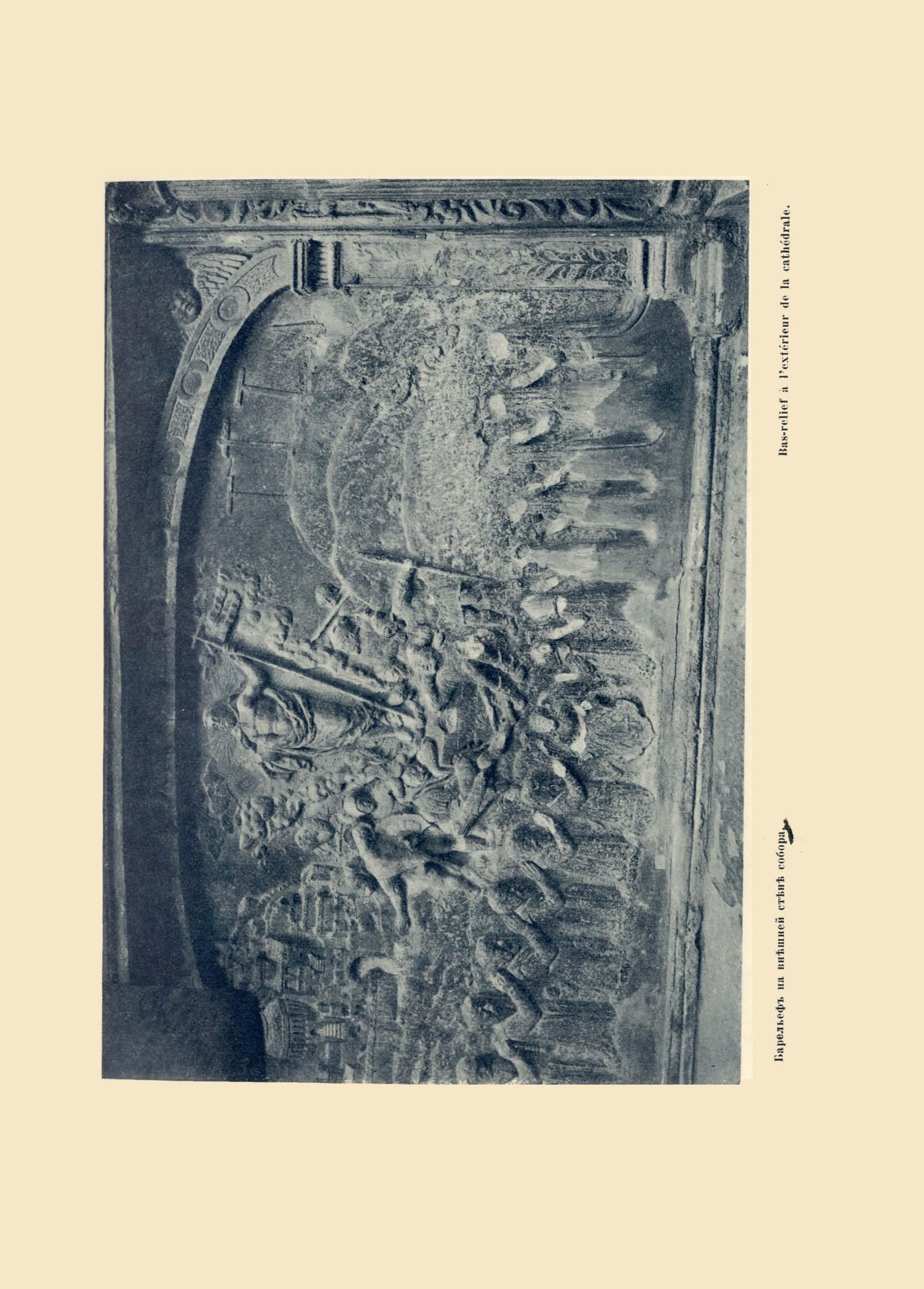 Альбом старого Львова. Верещагин В. 1917_15