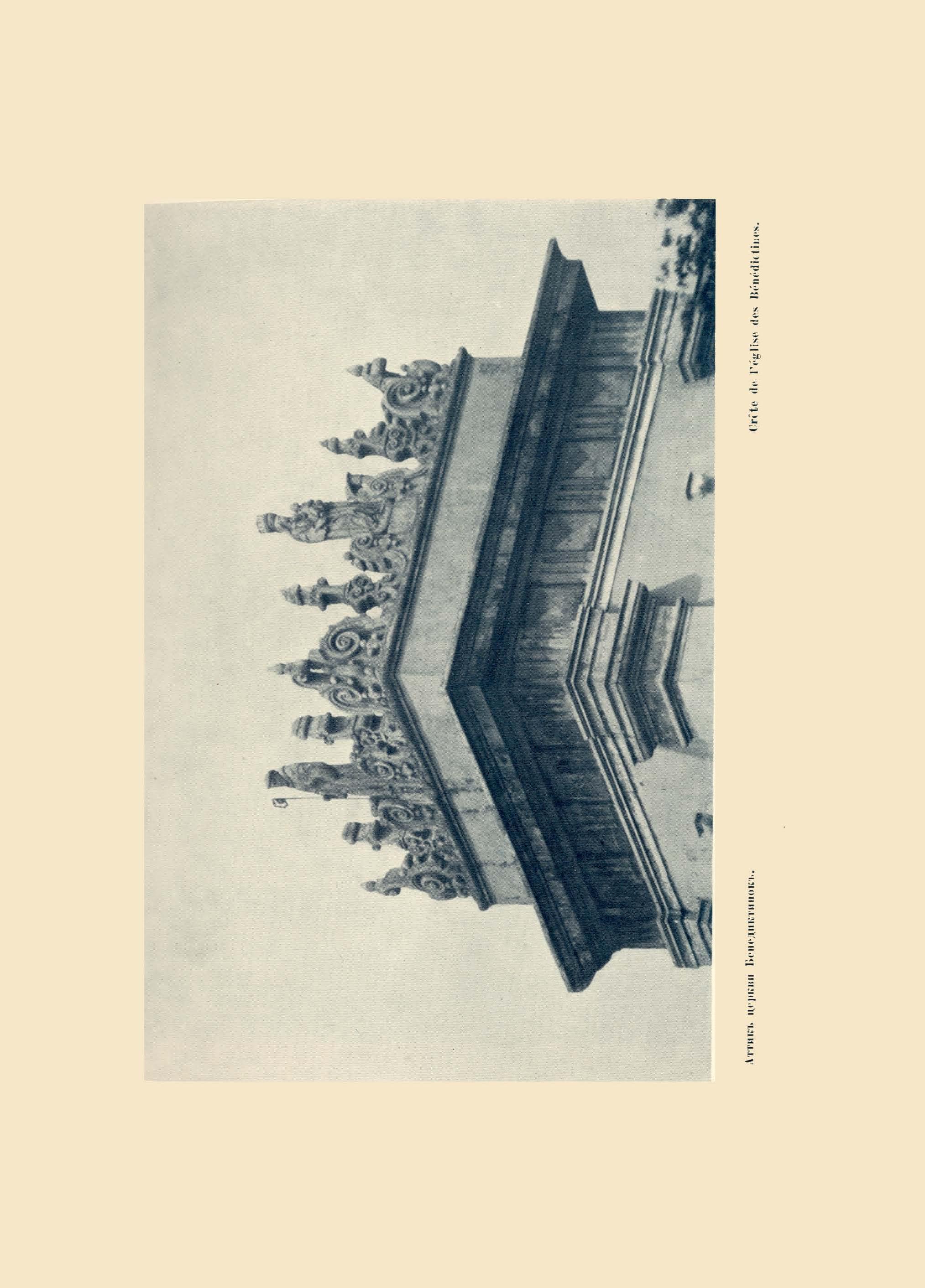 Альбом старого Львова. Верещагин В. 1917_27
