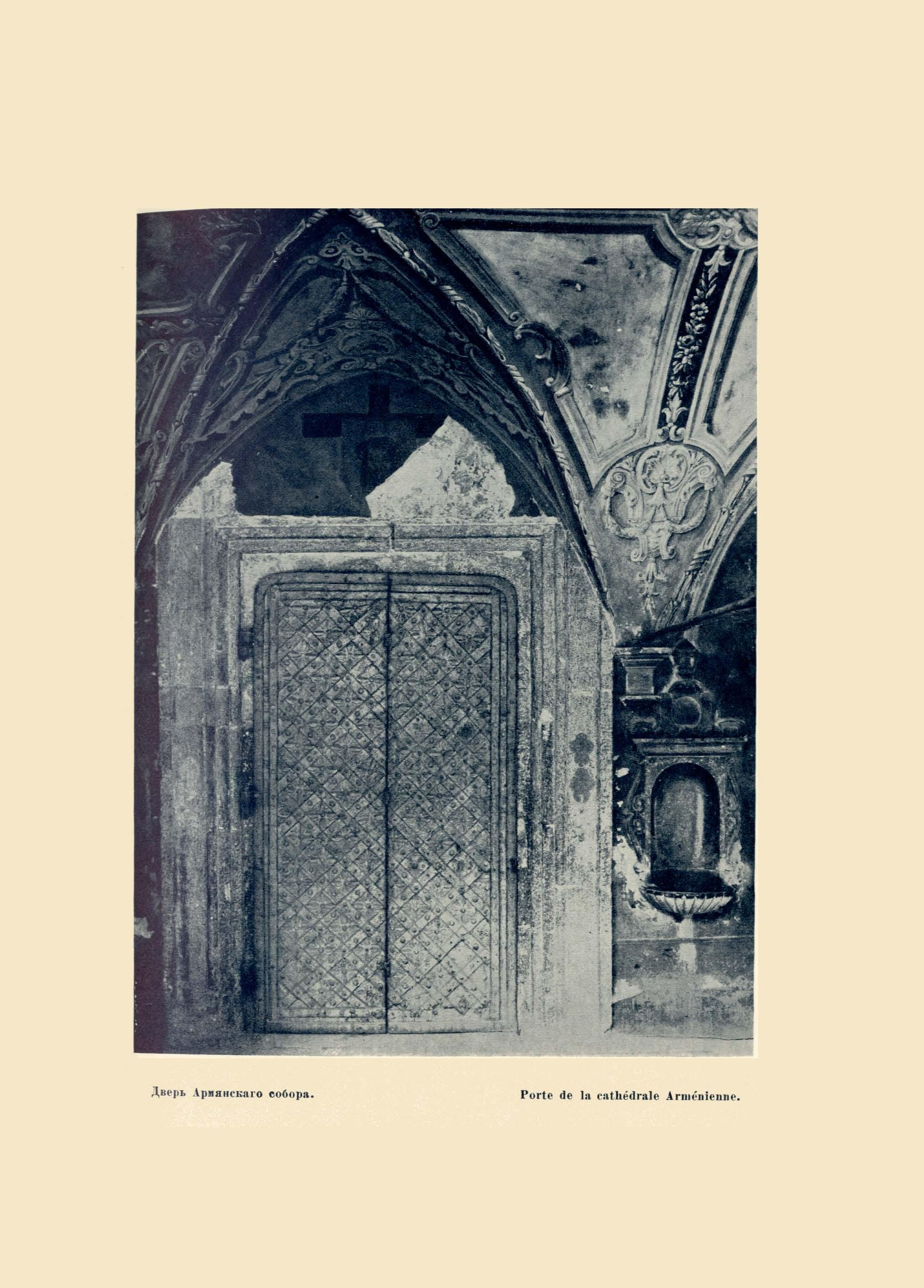 Альбом старого Львова. Верещагин В. 1917_37