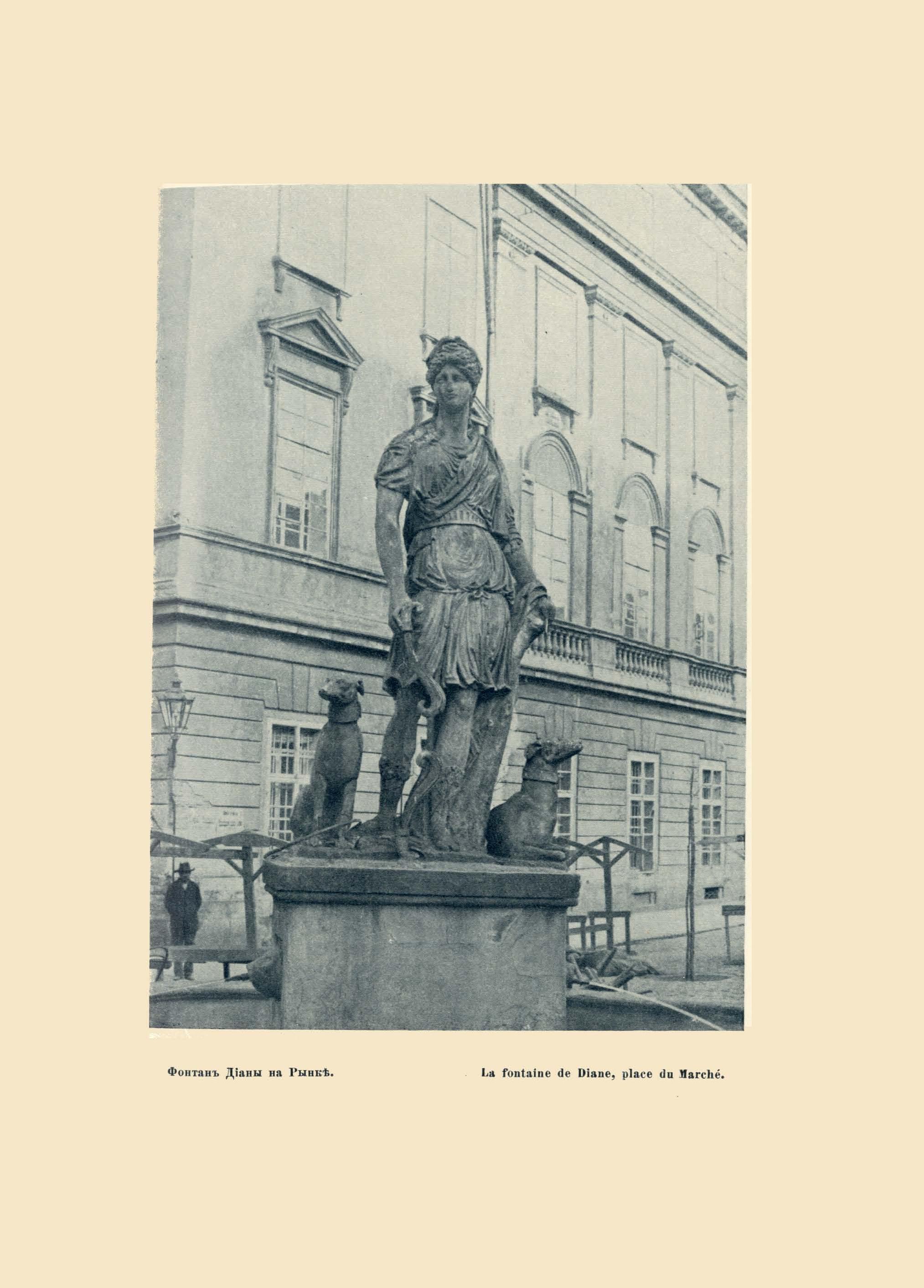 Альбом старого Львова. Верещагин В. 1917_43